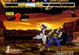 Garou: Mark of the Wolves Neo Geo A beautiful sunset