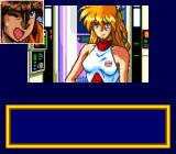 Cosmic Fantasy 4: Ginga Shōnen Densetsu - Gekitō-hen TurboGrafx CD During dialogues, you can see small picture of the characters' faces with appropriate expressions