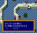 Cosmic Fantasy 4: Ginga Shōnen Densetsu - Gekitō-hen TurboGrafx CD In the spaceport you can talk to many people