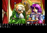Dragon Knight II TurboGrafx CD No fantasy game is complete without an omniscient old man