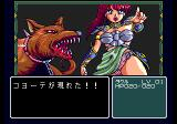Dragon Knight II TurboGrafx CD Attacked by an evil sexy warrior and her dog