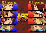 The King of Fighters '99: Millennium Battle Neo Geo VS. Screen