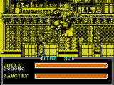 Street Fighter II ZX Spectrum Zangief's stage is littered with crates