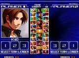 The King of Fighters 2003 Neo Geo The cast of characters have changed too, with newcomers and fighters from other SNK games.