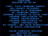 Soko-Ban TRS-80 CoCo Title screen