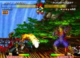 Samurai Shodown III: Blades of Blood Neo Geo Using a disappearance technique, Galford escape from Hanzo's fireball at time.