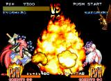 Samurai Shodown III: Blades of Blood Neo Geo With his Kyoshiro Demon Boogie, Kyoshiro causes a great damage in Nakoruru: it's end line for her!