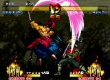 Samurai Shodown III: Blades of Blood Neo Geo Genjuro's move Lightning Wings makes Hanzo assume a defensive position in a few seconds!