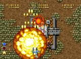 Ghost Pilots Neo Geo This game may be aging by today's standards, but there is one thing about it that will never, EVER change: The explosions are COOL!!!