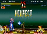 Samurai Shodown III: Blades of Blood Neo Geo After a perfect 1st round, Rimururu has its moment of vanity... ;-)