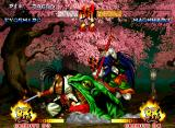 Samurai Shodown III: Blades of Blood Neo Geo Kyoshiro calls a giant and hungry frog to eat some living baits, like long-hair samurais...