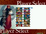 The Last Blade 2 Neo Geo Character select screen.
