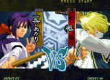 The Last Blade 2 Neo Geo VS Screen.
