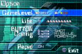 Gradius Galaxies Game Boy Advance Option screen