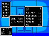 Phantasy Star SEGA Master System Menu