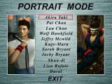 Virtua Fighter 2 Windows Portrait mode