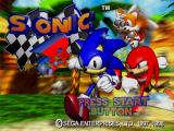 Sonic R Windows Title Screen