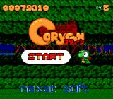 Coryoon: Child of Dragon TurboGrafx-16 Title screen
