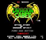 Dragon Saber: After Story of Dragon Spirit TurboGrafx-16 Title screen