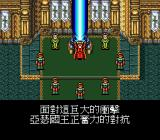 Yase Zhuanshuo Genesis Knight Arthur is fighting the evil force...