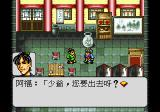 "Shuihuzhuan Genesis ""Young master, do you want to go out?"" Hey, I can read this much Chinese"