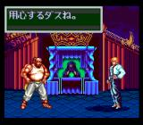 Art of Fighting 2 SNES Oh yeah? And you fight like a cow!