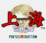 Shanghai Mini Neo Geo Pocket Color Title screen.