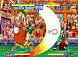 Kabuki Klash Neo Geo Gokuraku's strong attack has a good range: just wait the best chance to use it!