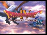 Title screen with a 3D dragon
