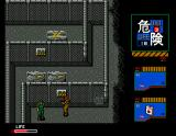 Metal Gear 2: Solid Snake MSX Trying to stay unnoticed