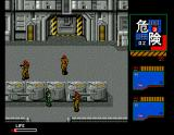 Metal Gear 2: Solid Snake MSX he entrance to the main complex is well guarded