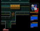 Metal Gear 2: Solid Snake MSX Danger! You are spotted by the soldiers