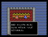 Dragon Warrior II MSX Talking to the king