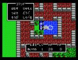 Dragon Warrior II MSX Interaction menu