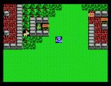 Dragon Warrior II MSX Hey, nice dog!