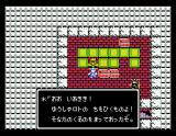 Dragon Warrior MSX Talking to the stupid king :)