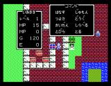 Dragon Warrior MSX Interaction menu