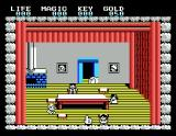 Legacy of the Wizard MSX Choosing your family member