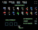 Legacy of the Wizard MSX Choosing equipment