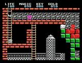 Legacy of the Wizard MSX Going down into the dangerous lair