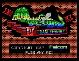 Legacy of the Wizard MSX Title screen