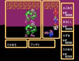 Final Fantasy MSX The sorcerer can cast some pretty impressive spells