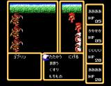 Final Fantasy MSX Fighting some goblins in the field