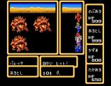 Final Fantasy MSX Fighting some creatures in a desert