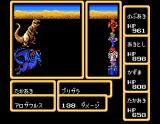 Final Fantasy MSX A dragon and a dinosaur together