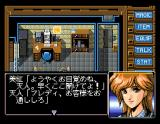Illusion City - Gen'ei Toshi MSX Talking to the lovely Meihong