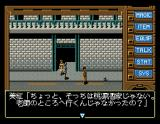 Illusion City - Gen'ei Toshi MSX Outside of Tianren's house. You can always choose to rest if you return