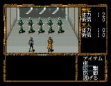 Illusion City - Gen'ei Toshi MSX It's battle time!