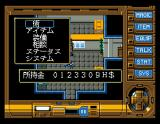 Illusion City: Gen'ei Toshi MSX In an item shop