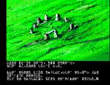 Ultima IV: Quest of the Avatar MSX You find a mysterious circle...